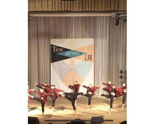 Вихованці студії сучасного танцю «Dream team» стали кращими в номінації «Хореографічне мистецтво»