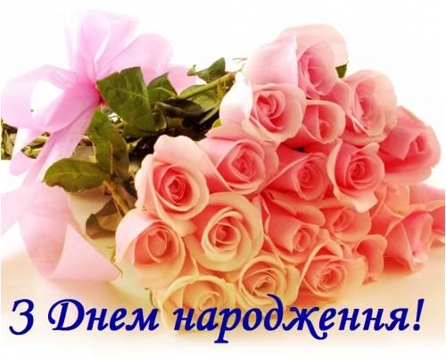 Привітання Почесному громадянину міста Усковій Раїсі Іванівні в День народження від місцевого самоврядування