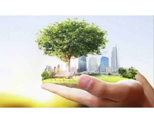 Курс на енергозбереження