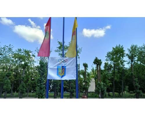 В Первомайському підняли  олімпійський прапор