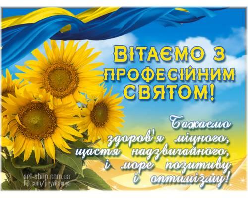 Вітаємо з Днем державного реєстратора!