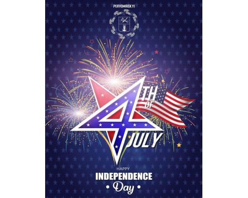 Первомайська міська рада вітає своїх партнерів з USAID  з Днем незалежності  Сполучених Штатів Америки!