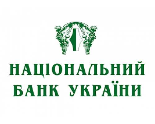 Національний банк України попереджає