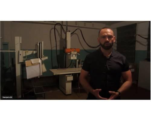 Оперативна інформація. Придбання рентгенапарату для ЦРЛ