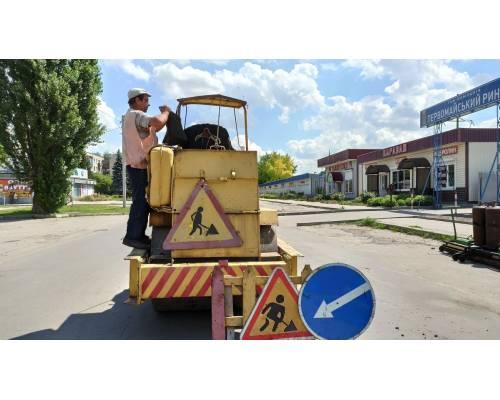 В місті продовжують ремонтувати дороги