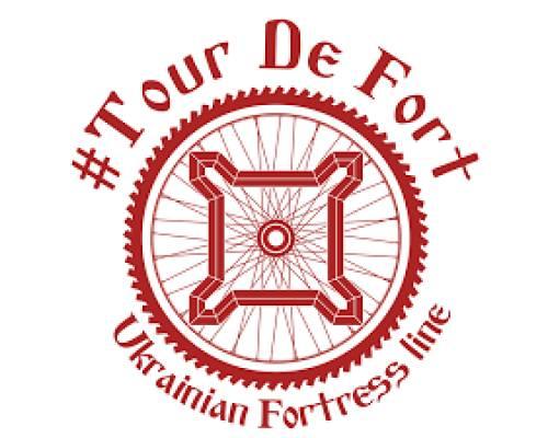 Запрошуємо на велотур  фортецями TOURdeFORT