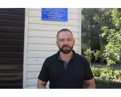 Оперативна інформація від міського голови щодо розповсюдження Covid-19 в місті станом на 24.07.2020 р.