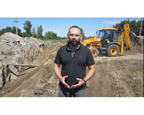 Оперативна інформація від міського голови щодо ремонту каналізаційного колектору на головному перехресті міста
