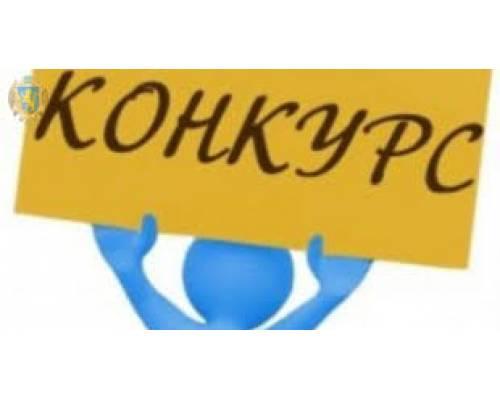 Конкурс проектів для протидії та зменшення впливу пандемії COVID-19 на території України