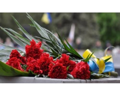 Звернення міського голови з нагоди 76-ої річниці вигнання нацистів з України